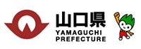山口県公式ウェブサイト