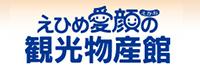 自然の恵みと伝統の技が磨いた愛媛県の特産品をご紹介いたします。
