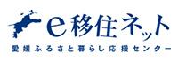 愛媛で暮らそう!愛媛県に移住したい方々を支援します。