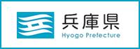 兵庫県オフィシャルサイト