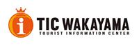 和歌山の観光ポータルサイト