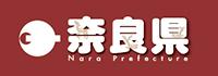 奈良県オフィシャルサイト