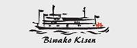 滋賀県琵琶湖でクルーズを楽しめる琵琶湖汽船ホームページ