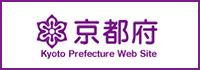 京都府公式ウェブサイト