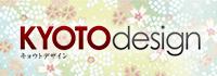 京都観光総合サイト KYOTOdesign