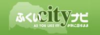 福井市の観光情報を発信「ふくいcityナビ」