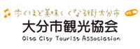 日本一の「おんせん県」大分県の観光情報公式サイトです