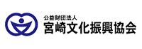 宮崎科学技術館・宮崎市民プラザ・歴史資料館などを管理運営しています